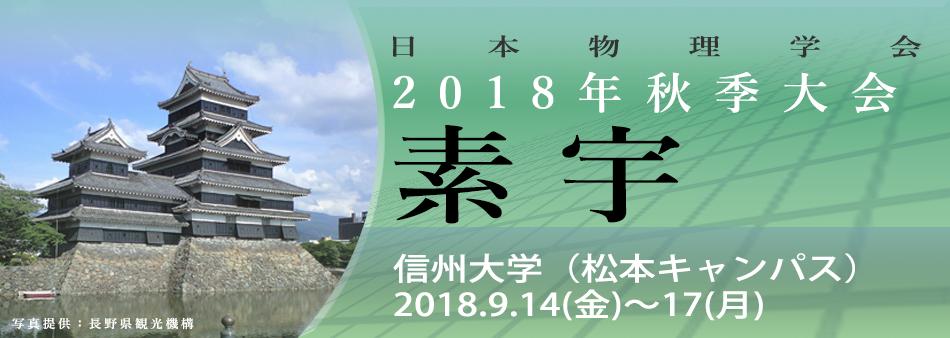 banner_sou_20180613.png