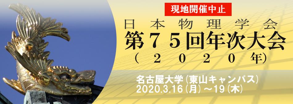 banner_nenji2020.png