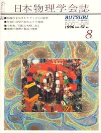 cover9608.jpg