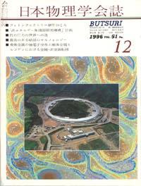 cover9612.jpg