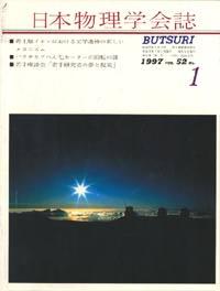 cover9701.jpg