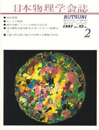 cover9702.jpg