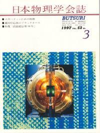 cover9703.jpg