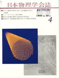 cover9704.jpg