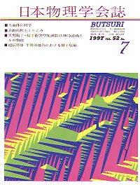 cover9707.jpg