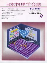 cover9709.jpg