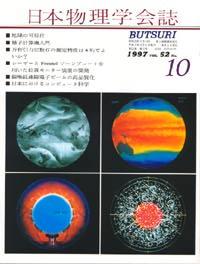 cover9710.jpg