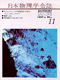 cover9711.jpg