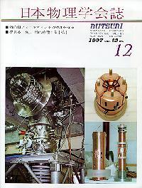 cover9712.jpg