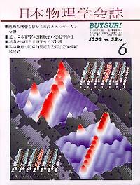 cover9806.jpg