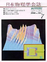 cover9807.jpg