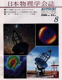cover9808.jpg