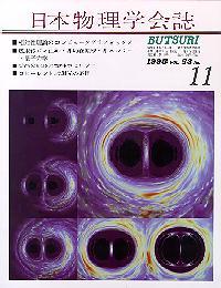 cover9811.jpg