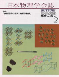 cover9902.jpg