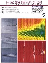 cover9905.jpg