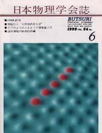 cover9906.jpg
