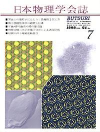 cover9907.jpg