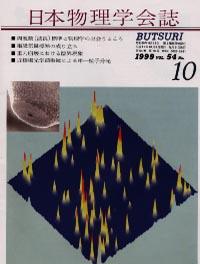 cover9910.jpg