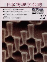 cover9912.jpg