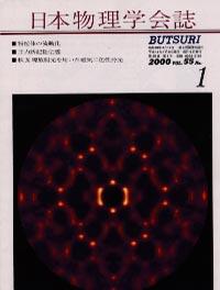 cover0001.jpg