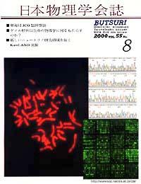 cover0008.jpg