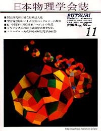 cover0011.jpg