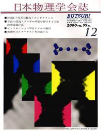 cover0012.jpg