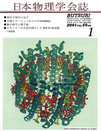 cover0101.jpg