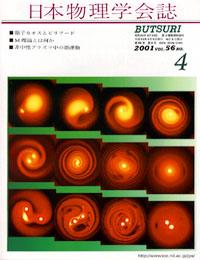 cover0104.jpg