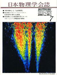 cover0107.jpg