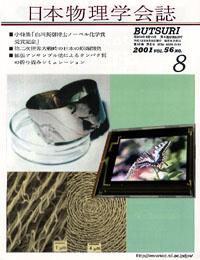cover0108.jpg