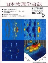 cover0109.jpg