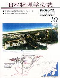 cover0110.jpg