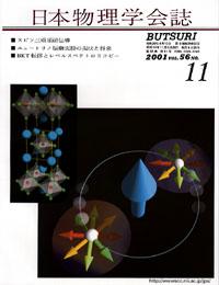 cover0111.jpg