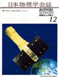 cover0112.jpg