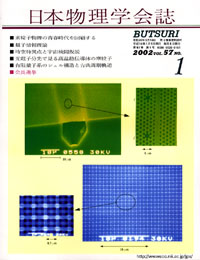 cover0201.jpg