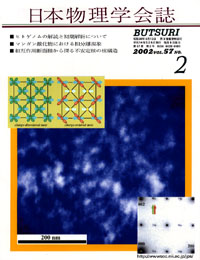 cover0202.jpg