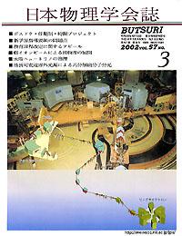 cover0203.jpg