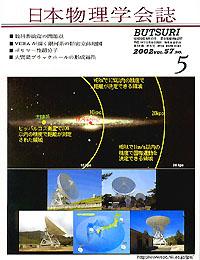 cover0205.jpg