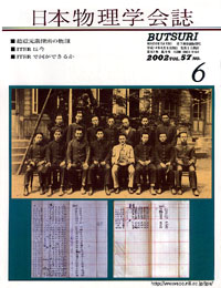 cover0206.jpg