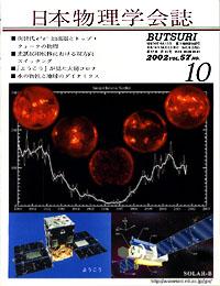 cover0210.jpg