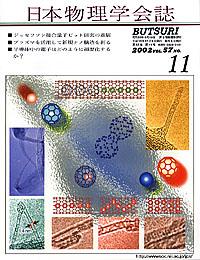 cover0211.jpg