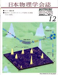 cover0212.jpg