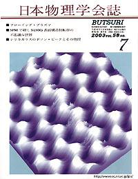 cover0307.jpg