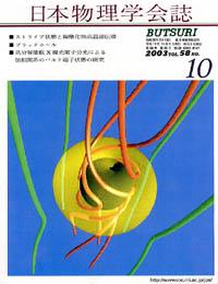 cover0310.jpg