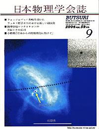 cover0409.jpg