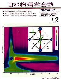 cover0412.jpg