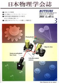 cover-05-03.jpg