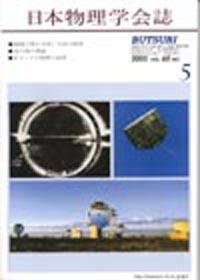 cover-05-05.jpg