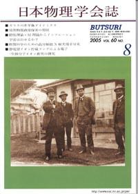 cover-05-08.jpg
